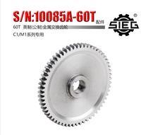 Frete grátis 1 pc 60 T SIEG: S/N: 10085B M1 C1 Troca de máquinas de moagem de engrenagens engrenagens de metal gear mini torno do Metal|Engrenagem|Renovação da Casa -
