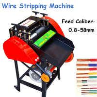 4000 W Abisolieren Maschine Automatische Abisolieren Maschine Abfall Kabel Abisolieren Maschine HK 65A
