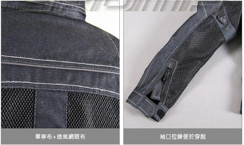 JK-006 Vintage Denim Mesh Jacket 7