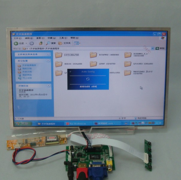 HDMI VGA 2AV Driver Board 14 1inch 1280 800 Lcd Pane B141EW01 LTN141W1 LP141WX3 B141EW03 B141EW04
