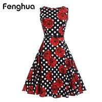 Fenghua 2017 Elegant Summer Vintage Dresses For Women Plus Size Floral Print Audrey Hepburn Party Dress