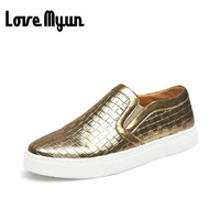 Very Fashion Mens Pu Leather Sofa Sneakers Men S Leather Flats Casual Shoes Slip On Sneakers
