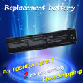 JIGU laptop Battery For Toshiba Satellite A300 A500 Pro L550 L450 L300 A200 A210 A350 L500 PA3534U-1BRS PA3535U-1BAS