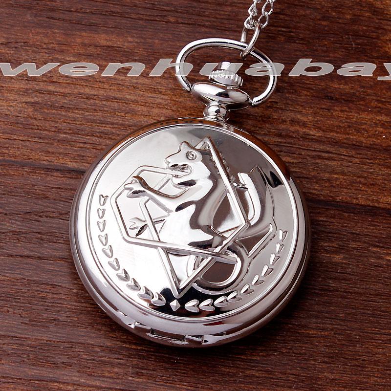 Fashion Small Quartz Pocket Watch Silver Fullmetal Alchemist  With Necklace Chain Men Women Stainless Steel Relogio De Bolso
