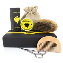 BellyLady Male Beard Care Set Brush Comb Oil Cream Scissors Grooming & Trimming Kit