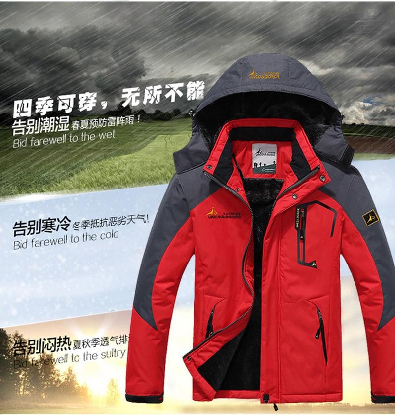 Women's Softshell Jacket Ski Suit Hiking Down Coats Waterproof Snow Snowboard Clothes Skiing Fishing Costume Female Sportswear (9)