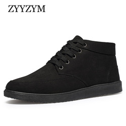 ZYYZYM Men Boots Winter Snow Boots For Man Lace-Up Style Fashion Casual Plush Non-slip Keep Warm Youth Cotton Shoes