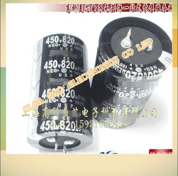 Nouvelle carte mère en aluminium condensateurs électrolytiques 820 uf/450 v 35x60mm en 35 25*60mm