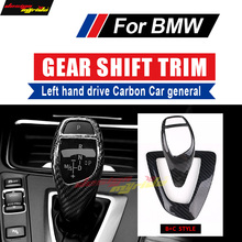 Fits For BMW E63 F06 F12 F13 Left hand drive Carbon Fiber car genneral Gear Shift Knob Cover trim B+C Style 640i 650i 650d