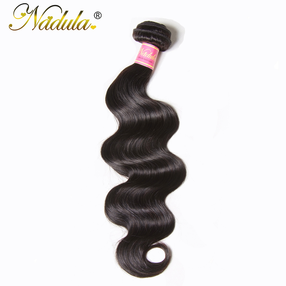 Nadula Hair  Body Wave  1 Piece Hair  Bundle 8-30inch  Hair Natural Color  2