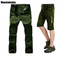 5XL Mens Summer Quick Dry Removable Pants Outdoor Sport Waterpoof Brand Shorts Hiking Trekking Thin Male