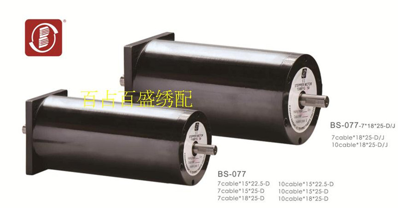 single line 15 axis and 7 axis 25 long stepper motorsingle line 15 axis and 7 axis 25 long stepper motor
