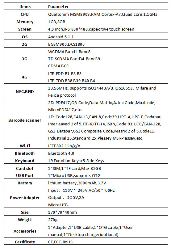 PDA3503S PDA barcode scanner specification
