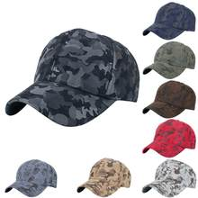 Women Men Camouflage Baseball Cap Snapback Hip Hop Flat Hat Tactical Hat  Patch Army Tactical Baseball 1f3959dad1