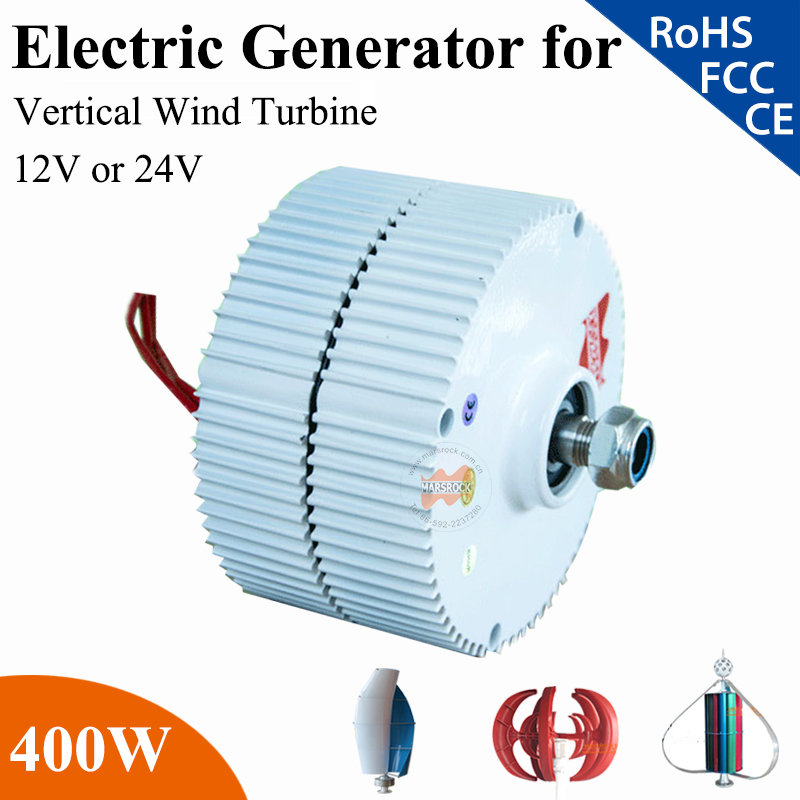 400W 1000r/m 12/24/48V Permanent Magnet Generator AC Alternator for Vertical Wind Turbine Generator
