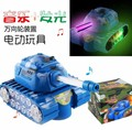 Music light universal toy tank Children's electric toy tanks model