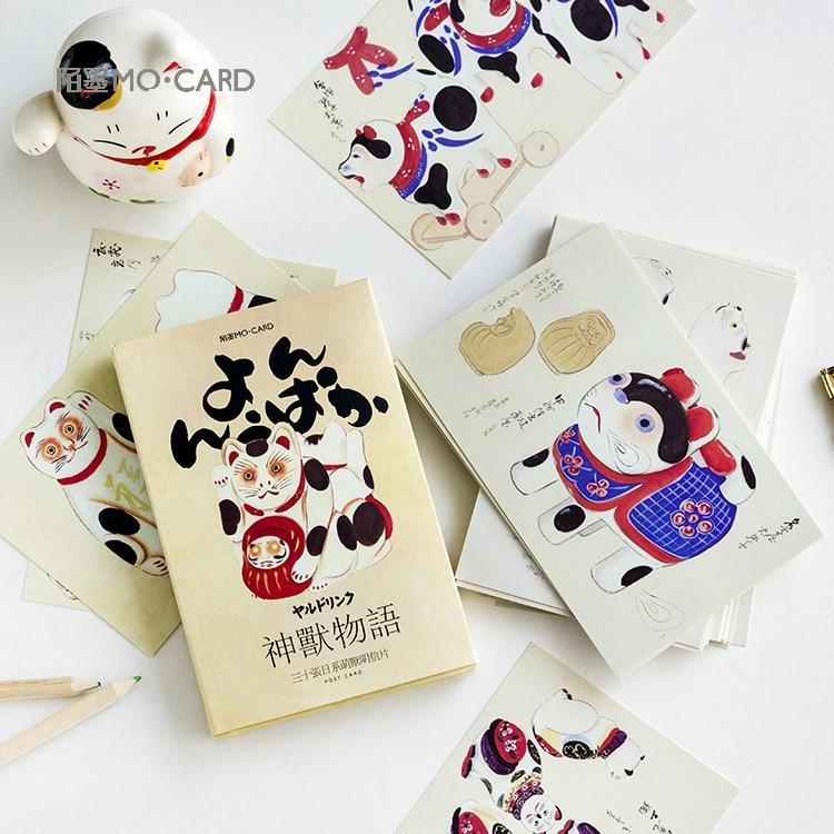 30 Blätter/set Mythische Tier Maskottchen Serie Postkarte/gruß Karte/nachricht Karte/geburtstag Brief Umschlag Geschenk Karte