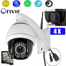 3.5inch HD Mini 1080P outdoor wifi Camera IR speed dome Camera 4X zoom Network IP PTZ Onvif P2P WIFI Camera without SD card