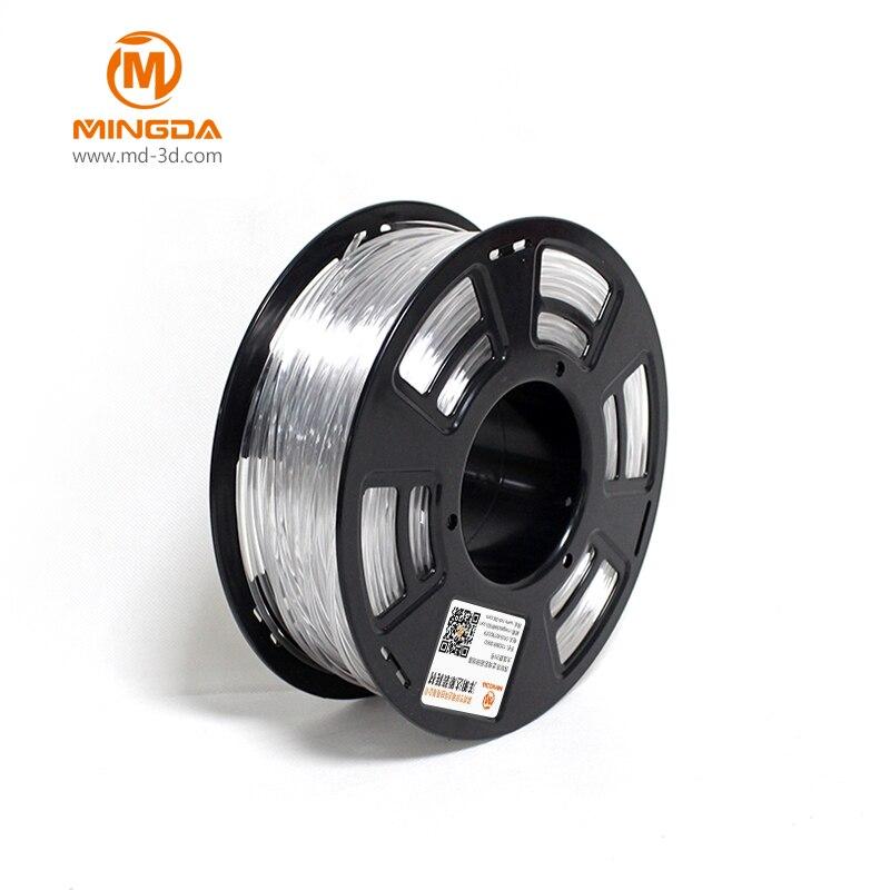 MINGDA 3D Imprimante Pen Filament 1 kg/Rouleau Abs Filament pour 3D Imprimante Machine 1.75mm 3D Impression Matériaux argent Couleur