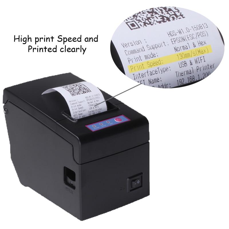 Qualität 2-Zoll-Ethernet-Thermodrucker mit Metallmesser Zahn großen - Büroelektronik - Foto 5