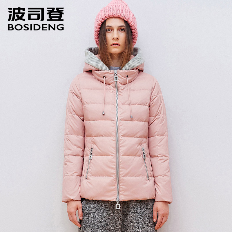 BOSIDENG women   down     coat   winter thick warm   down   jacket hood normcore minimalist high quality outwear parka top brand B1501206