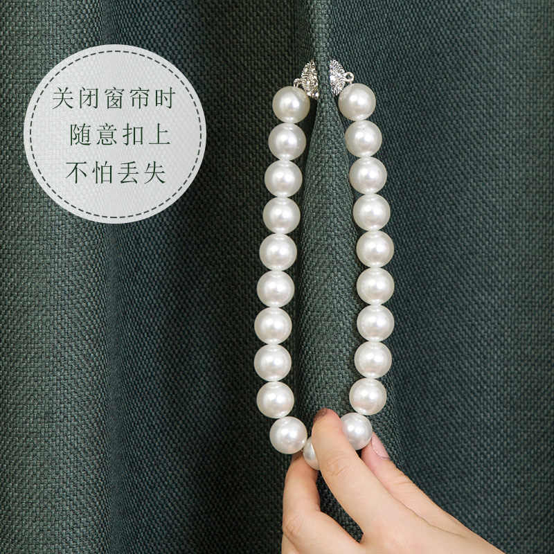 2Pcs/set Magnetic Curtain Tieback ABS Pearl Curtain Buckle Europe Home Decoration Curtain Accessories