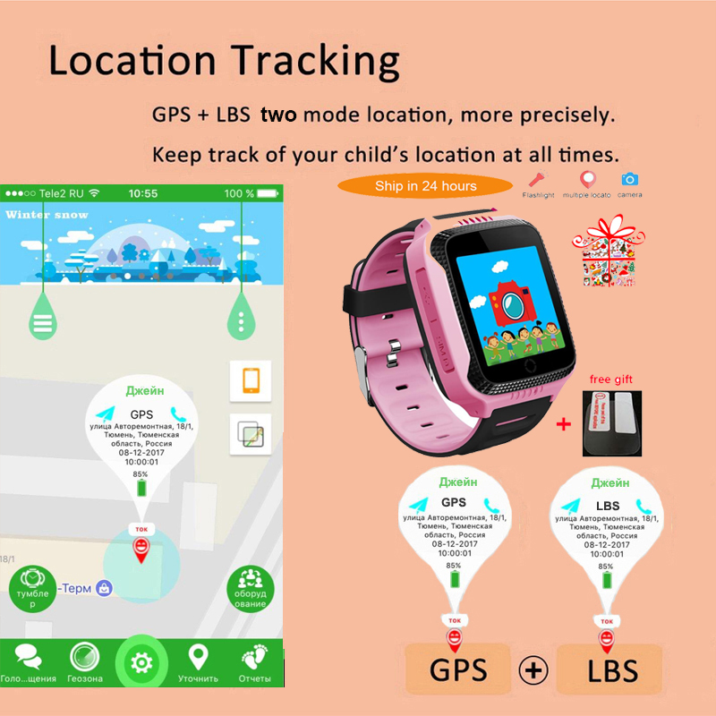 Image 4 - 100% Original Q528 Y21 with Protective film Kid GPS Smart Watch With Flashlight Baby Watch SOS Call Location Device Tracker Safesmart watch originaloriginal smart watchtracker device -