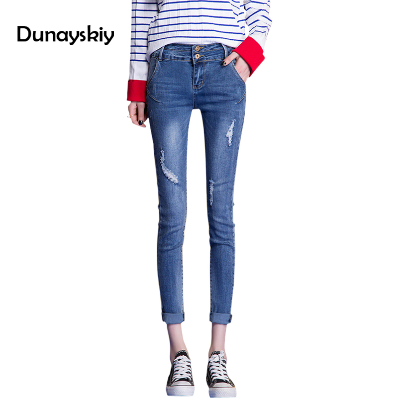 plus size women jeans solid casual stretched woman pancil pants skinny slim high waist full length jean pant tight sexy autumn new thick warm winter jeans women skinny stretched denim jean pant plus size casual office lady pencil pants cheap clothes xxxxl