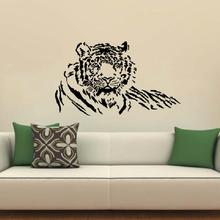 Tiger Wall Decal Vinyl Art DIY Sticker mural Zoo Safari Animal House Bedroom Living Room Decoration Wallpaper Home Poster WW-192