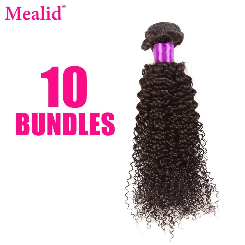Mealid Malaysian Hair Bundles Kinky Curly Hair 10pcs Non-Remy Natural Color Human Hair Weave Bundles Natural Hair Extensions