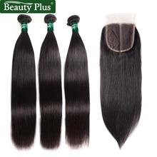 Прямые волосяные связки с закрытием Бразильские волосы с капюшоном для волос 3 комплекта с закрытием Beauty Plus Non Remy Hair Extensions