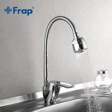 Frap 1 комплект, Новое поступление, кухонный смеситель, смеситель для холодной и горячей кухни, кран на одно отверстие, водопроводный кран, цинковый сплав, torneira cozinha, F43701-b