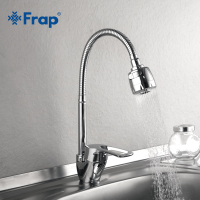 Frap 1 SET New Arrival Kitchen Faucet Mixer Cold And Hot Kitchen Tap Single Hole Water