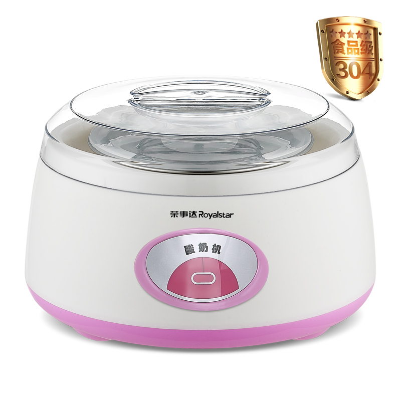 Royalstar white Yogurt maker with stainless steel yogurt cup Fully automatic Household Natto Rice wine yogurt machine purple yogurt makers rice wine natto machine household fully automatic yogurt glass sub cup liner multifunctional kitchen helper