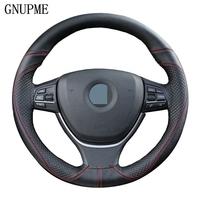 GNUPME DIY Genuine Leather Car   Steering   Wheel   Cover   Soft Anti slip 100% Cowhide Braid With Needles Thread 38cm   Steering     Covers