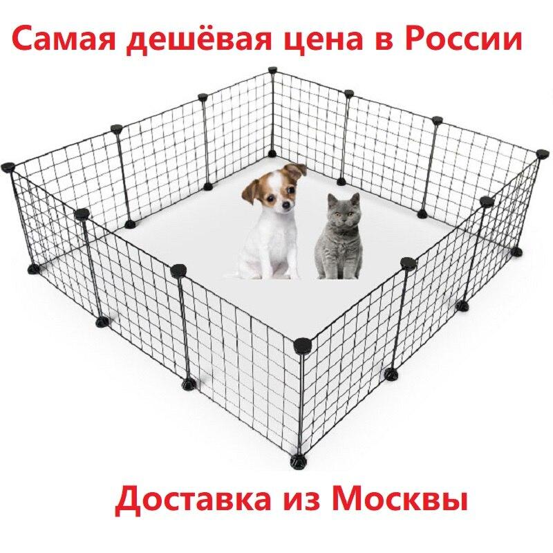 Cerca para gato aviário para animais de estimação montagem para cães porta playpen gaiola produtos segurança portão suprimentos para coelho em moscou
