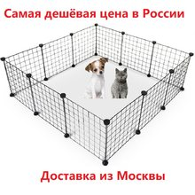 Fence For Cat Aviary For Pets Fitting For Dogs Door Playpen Cage Products Security Gate Supplies For Rabbit In Moscow(China)