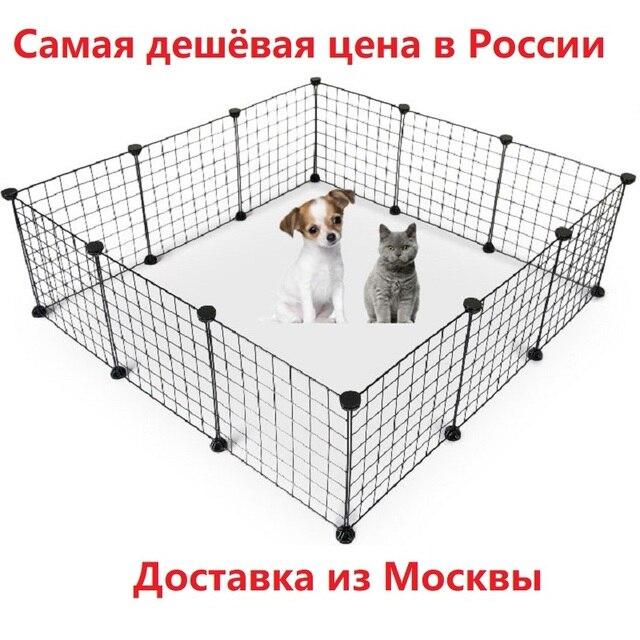 Valla para gato aviario para mascotas accesorios para perros puerta Playpen jaula productos seguridad puerta suministros para conejo en Moscú