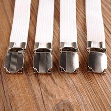 4 шт./компл. простыня захваты полезные многоцелевой крепеж эластичный держатель Клип Захваты Железный зажим нейлон эластичный шнур зажимы