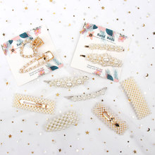 Hair Accessories 2PCS/Set Fashon Full Geometric Pearls Headband For Women Girls Sweet Hairpins Lady Clips Barrettes