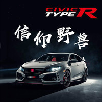alloy car 1:32 high simulation Honda Civic TYPE R model alloy car sound and light pull back car toys for children gifts