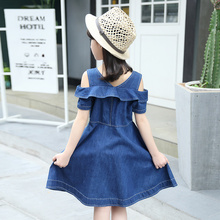 Trendy Casual Cold Shoulder Denim Dress
