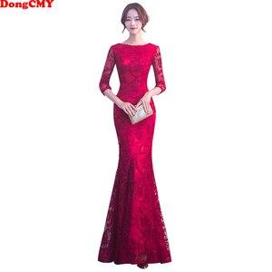 Image 1 - DongCMY ロングフォーマルスリーブイブニングドレス Burgund 色 Vestido プラスサイズパーティー均等化ガウン