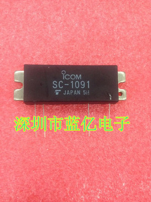 Freeshipping 5PCS/LOTS NEW SC-1091 module freeshipping rs232 to zigbee wireless module 1 6km cc2530 chip