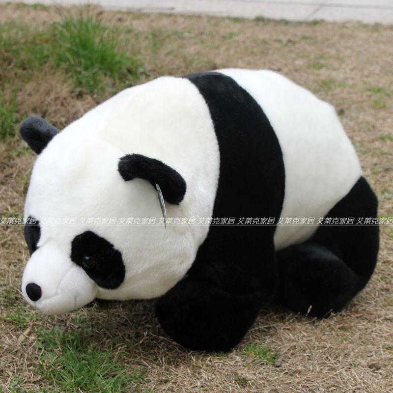 Dog Toy Panda
