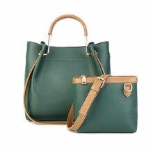 Vintage Solid Color Women Handbag Set Simple High Quality Ladies Designer Shoulder Bags