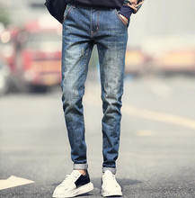 Синий Slim Fit Джинсы Почесал Дизайн Новый 2017 Мужская Корейской Моды Джинсовые Брюки Одежды Промывают Ретро Проблемные Джинсы