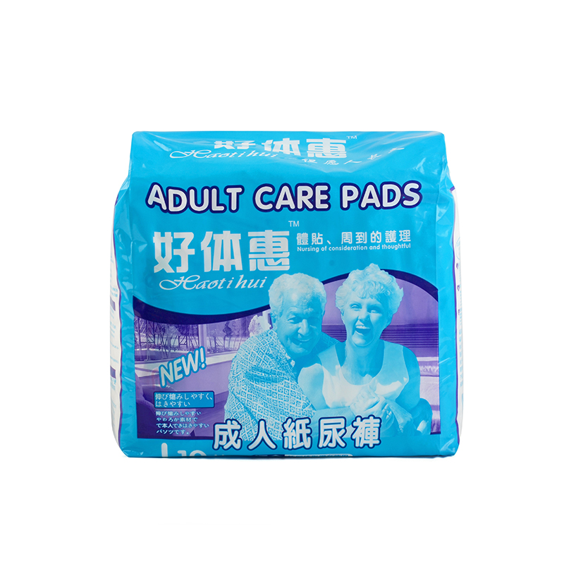 Free Shipping High Quality 10pcs Leakproof  Adult Diapers Disposable For Elderly Nursing Or Babies Pants Adult Baby Diapers Abdl