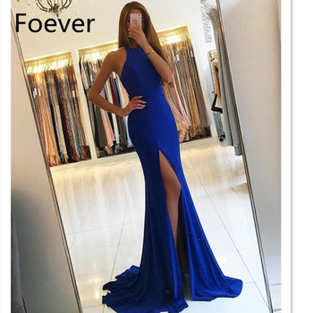 Robe De Soiree Sexy Halter Royal Blue Mermaid Evening Dresses 2019 Cut Out Back High Split Formal Party Dresses Evening Gown