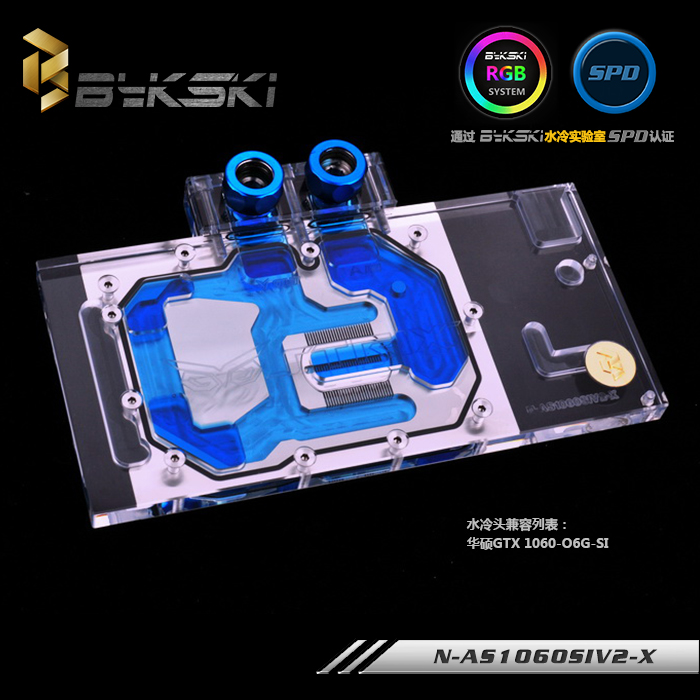 Bykski N-AS1060SIV2-X GPU Water Cooling Block for ASUS GTX 1060-O6G-SI syscooling sc vg48 all covered water block for vga gpu cooling head support nvidia gtx 480